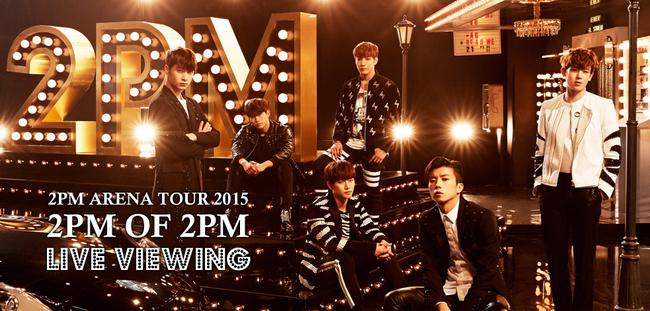"『2PM ARENA TOUR 2015 ""2PM OF 2PM"" ライブ・ビューイング』"