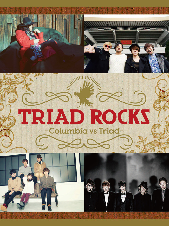 『TRIAD ROCKS -Columbia vs Triad-』