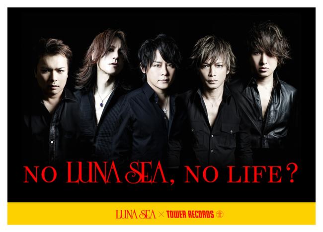 LUNA SEA × TOWER RECORDS