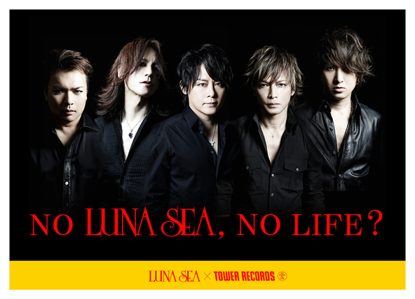 LUNA SEA × TOWER RECORDS (okmusic UP\'s)