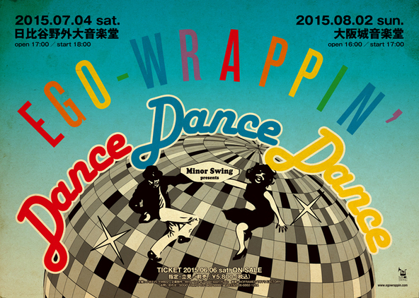 『EGO-WRAPPIN' AND THE GOSSIP OF JAXX 「Dance, Dance, Dance」』フライヤー (okmusic UP's)