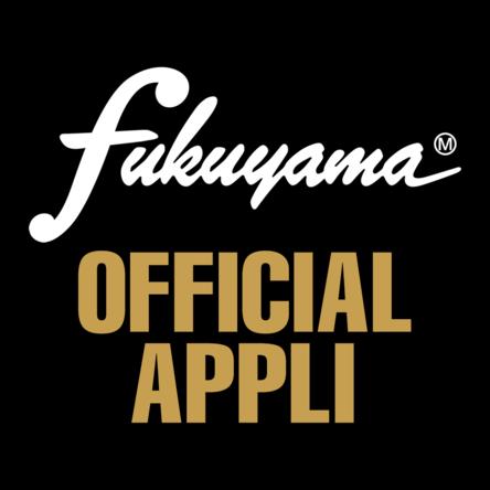 『福山雅治 公式アプリ』 (okmusic UP's)
