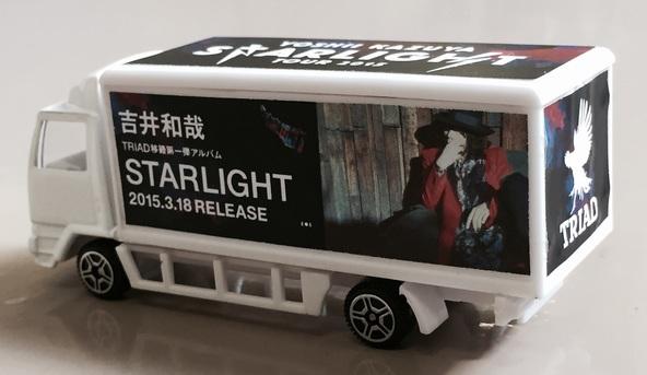 「STARLIGHT号一番星」オリジナルミニチュアトラック (okmusic UP's)