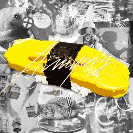 ミニアルバム『tamago』 (okmusic UP's)