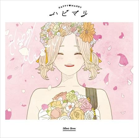 シングル「ハピマリ」【初回生産限定盤B】(特典ブックレット仕様) (okmusic UP's)
