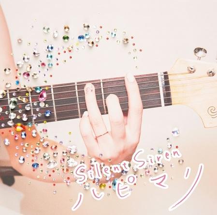 シングル「ハピマリ」【通常盤】(CD) (okmusic UP's)