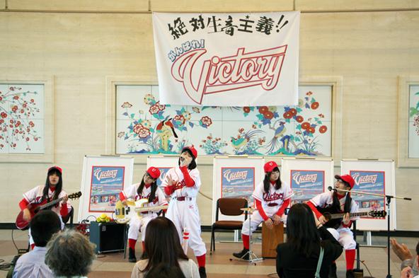 がんばれ!Victoryが佐賀県庁で表敬ライブ (okmusic UP's)