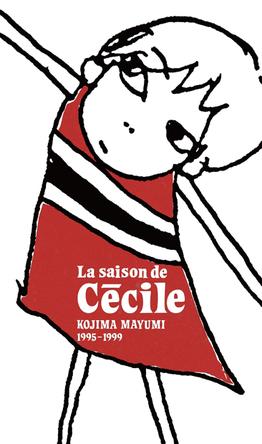 4枚組スペシャルCD『セシルの季節 La saison de Cécile 1995-1999』 (okmusic UP's)