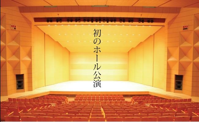 在日ファンクが初のホール・ワンマン公演を開催
