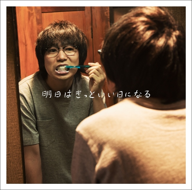 高橋優の画像 p1_29
