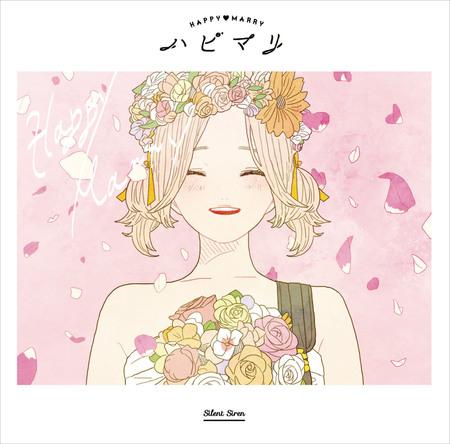 シングル「ハピマリ」【初回生産限定盤B】 (okmusic UP's)