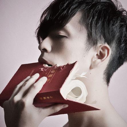 アルバム『非幸福論』【通常盤】(CD) (okmusic UP's)