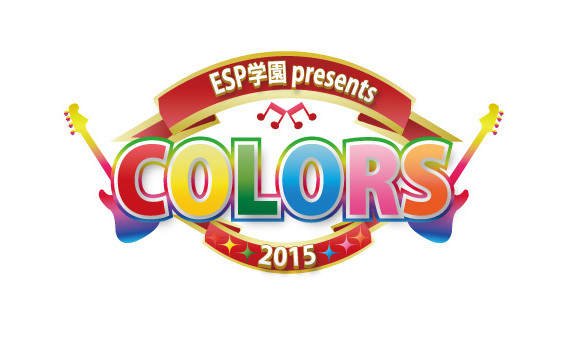 『ESP学園presents COLORS 2015 』 (okmusic UP's)