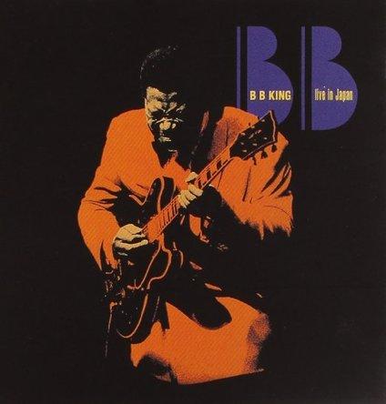 B.B.King『Live In Japan』のジャケット画像 (okmusic UP\'s)