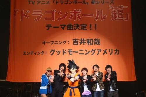 「かめはめ波」ポーズを取る吉井和哉(写真左より2番目)と、グッドモーニングアメリカのメンバー (c)カメラマン:山本倫子