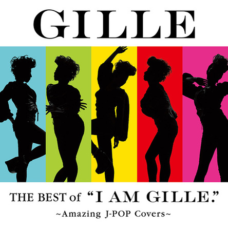 "アルバム『THE BEST of ""I AM GILLE.""~Amazing J-POP Covers~』【通常盤】 (okmusic UP's)"