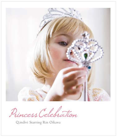 アルバム『Princess Celebration』/Q;indivi Starring Rin Oikawa (okmusic UP\'s)