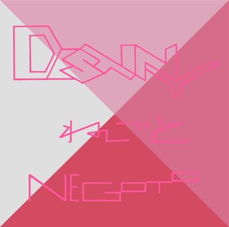 シングル「DESTINY」【通常盤】(CD) (okmusic UP's)