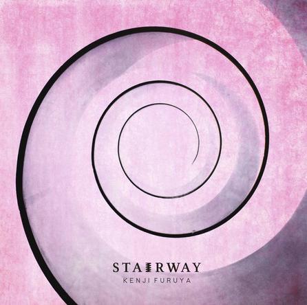 シングル「Stairway」 (okmusic UP's)
