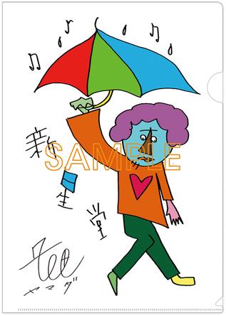 シングル「キミに会いたいな」先着予約購入特典 山田義孝描き下ろしオリジナルクリアファイル(新星堂 ver.) (okmusic UP's)
