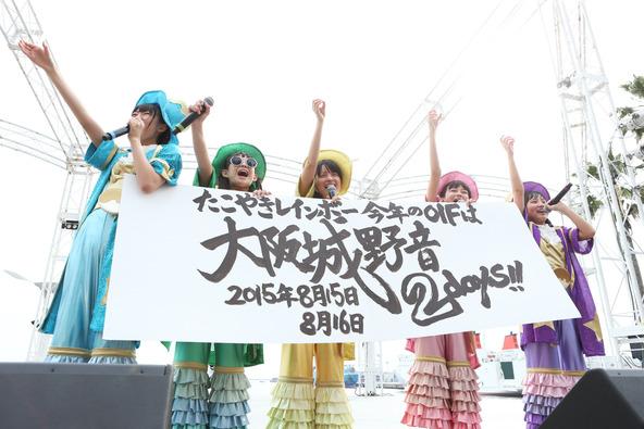 5月23日(土)@大阪・南港ATC (okmusic UP\'s)