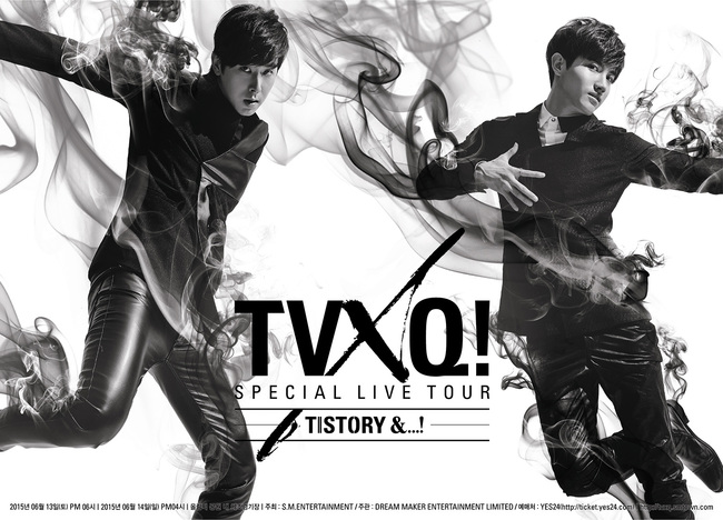 TVXQ!SPECIAL LIVE TOUR - T1ST0RY -&…!ライブ・ビューイング