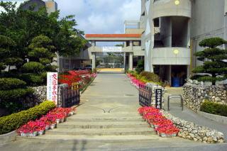 山内中学校 (okmusic UP's)