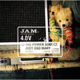 JUDY AND MARY『THE POWER SOURCE』のジャケット画像