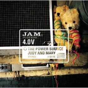 JUDY AND MARY『THE POWER SOURCE』のジャケット画像 (okmusic UP\'s)