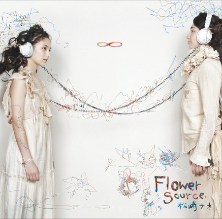 アルバム『Flower Source』 (okmusic UP's)