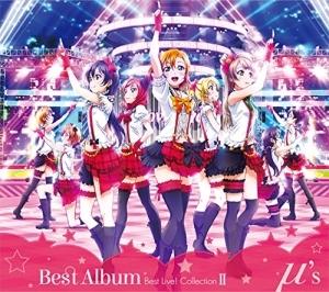 オリコンデイリー初登場1位を記録した、『μ's Best Album Best Live! Collection II』ジャケット (C)2013 プロジェクトラブライブ!