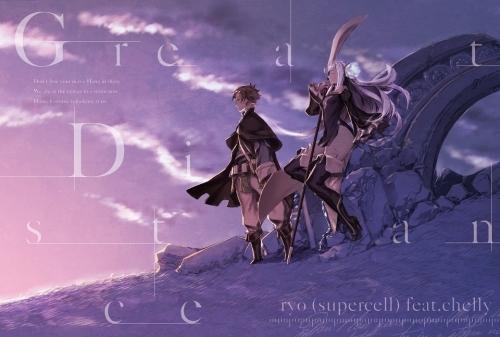 5月27日より発売開始となった、ryo(supercell)のニューシングル「Great Distance」