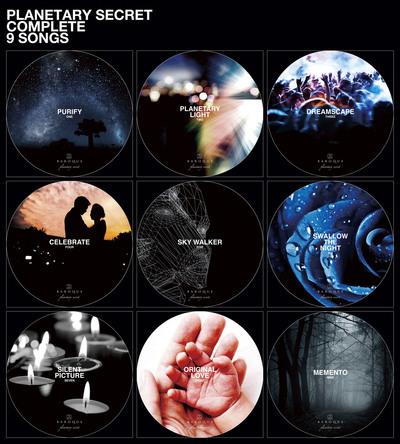アルバム『PLANETALY SECRET』収録曲アートワーク (okmusic UP's)