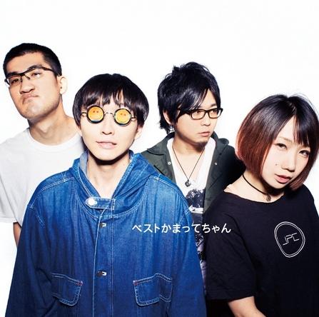 アルバム『ベストかまってちゃん』【初回限定盤】(2CD+DVD) (okmusic UP's)