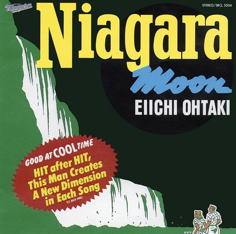 アルバム『NIAGARA MOON -40th Anniversary Edition-』
