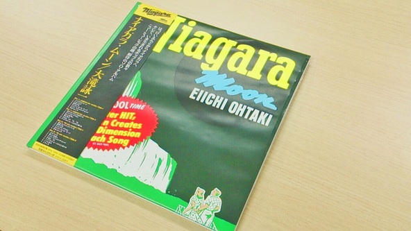アルバム『NIAGARA MOON -40th Anniversary Edition-』 (okmusic UP's)