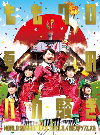 DVD『ももクロ夏のバカ騒ぎ WORLD SUMMER DIVE 2013.8.4 日産スタジアム大会』 (okmusic UP\'s)