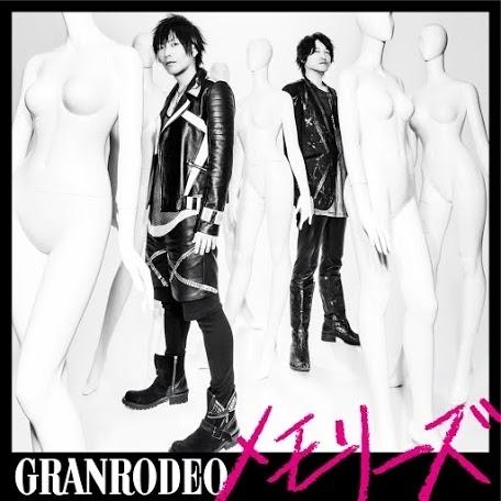 GRANRODEO「メモリーズ」通常盤ジャケット画像