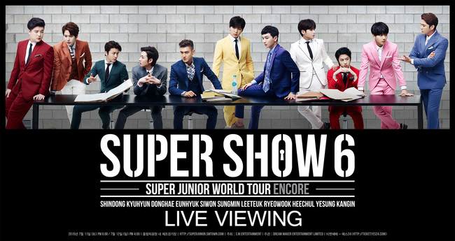 "「SUPER JUNIOR WORLD TOUR ""SUPER SHOW 6 ENCORE"" ライブ・ビューイング」"