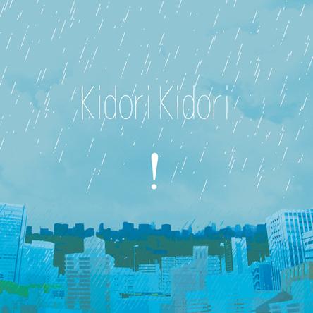 アルバム『![雨だれ]』 (okmusic UP's)