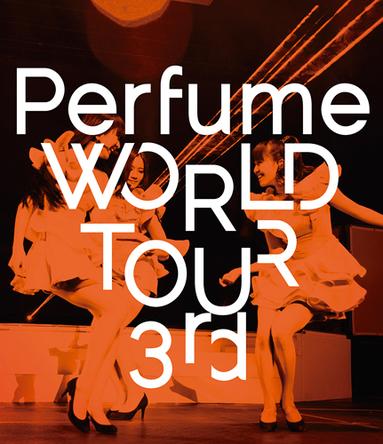 Blu-ray『Perfume WORLD TOUR 3rd』 (okmusic UP's)