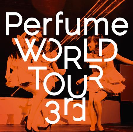 DVD『Perfume WORLD TOUR 3rd』 (okmusic UP's)