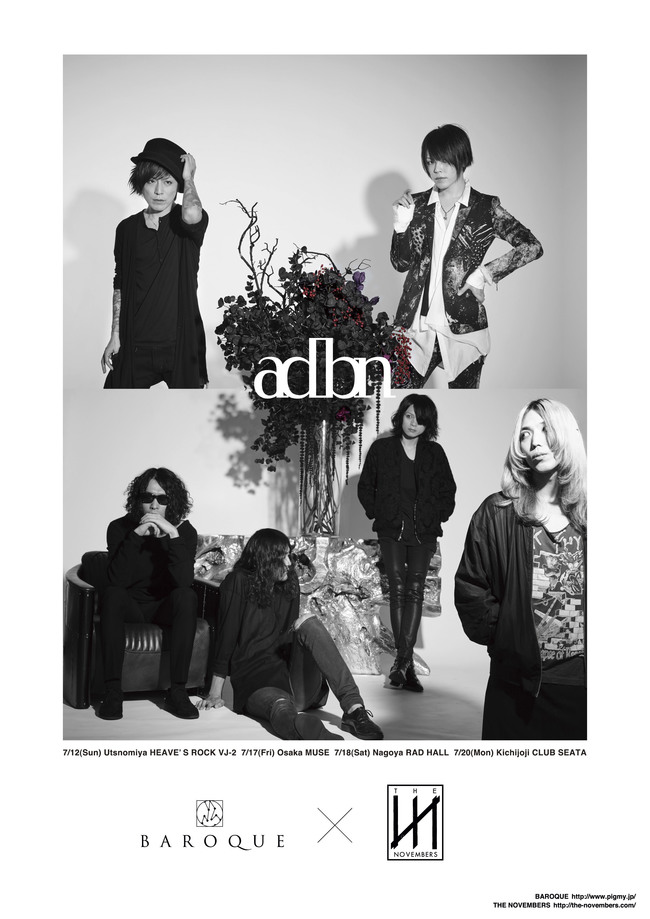 "「BAROQUE × THE NOVEMBERS TOUR ""adbn""」"