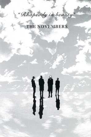 THE NOVEMBERS (okmusic UP's)