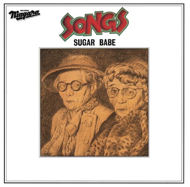 アルバム『SONGS-40th Anniversary Ultimate Edition-』