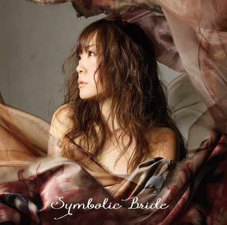 奥井雅美『SYMBOLIC BRIDE』ジャケット画像