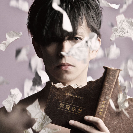 アルバム『非幸福論』【初回限定盤】(CD+DVD) (okmusic UP's)