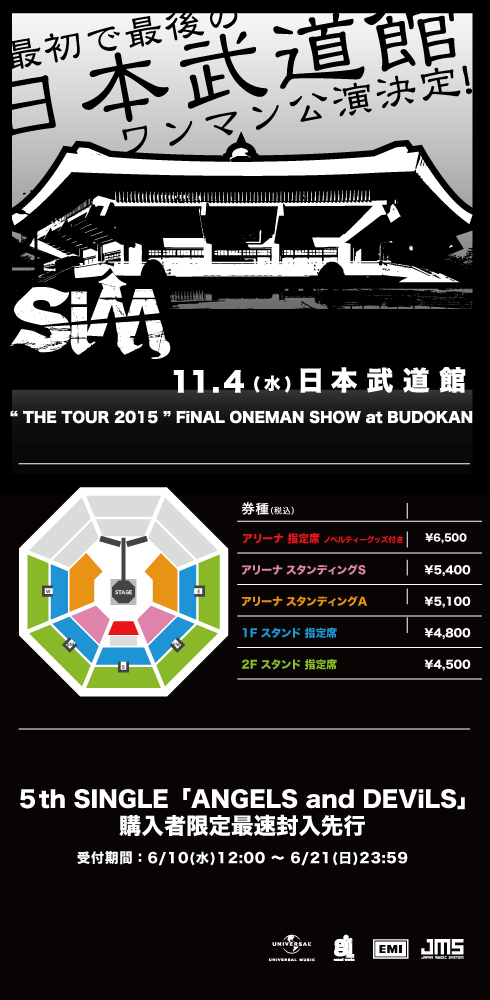 『THE TOUR 2015 FiNAL -ONE MAN SHOW at BUDOKAN-』