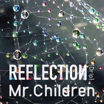 アルバム『REFLECTION {Drip}』 (okmusic UP\'s)