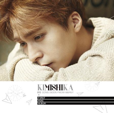 ミニアルバム『KIMISHIKA』【初回限定盤B】(CD+Booklet) (okmusic UP's)
